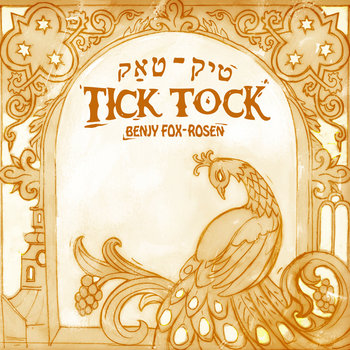 Tick Tock cover art