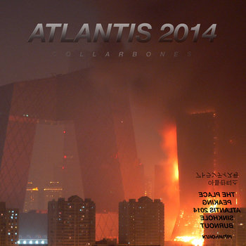 Atlantis 2014 cover art
