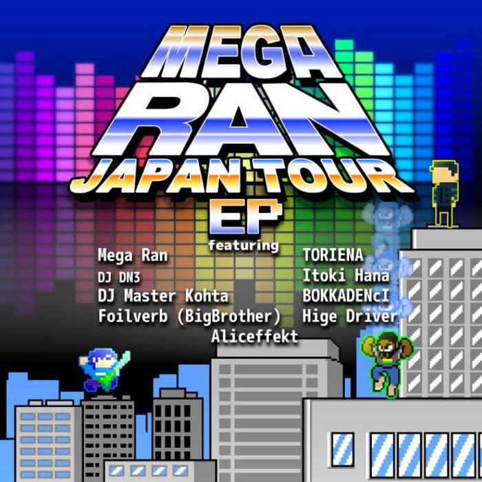 Mega Ran Japan Tour (EP Version) cover art