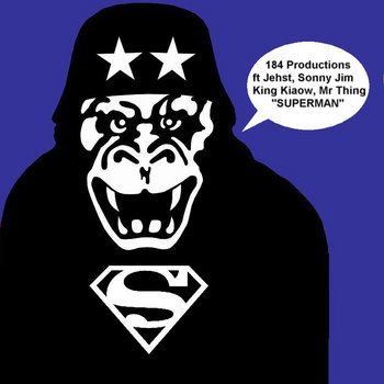 184 Superman E.P cover art