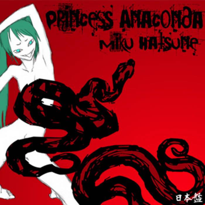 Princess Anaconda cover art