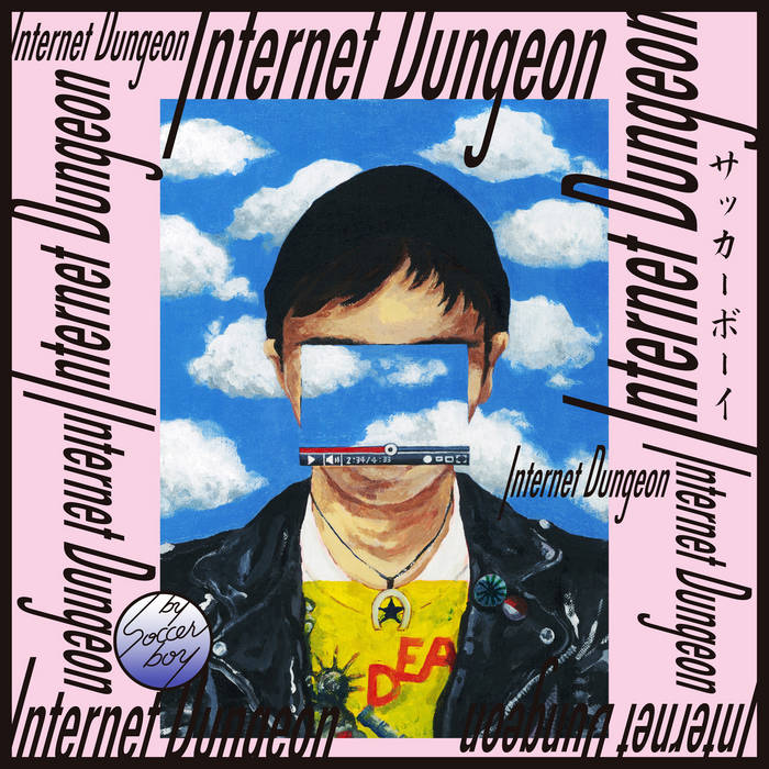 Internet Dungeon EP cover art