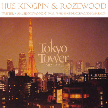 Tokyo Tower Mixtape cover art