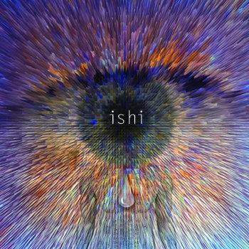 Digital Wounds cover art