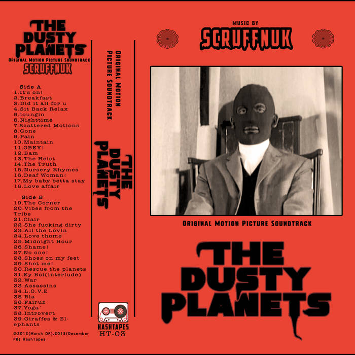 The Dusty Planets cover art