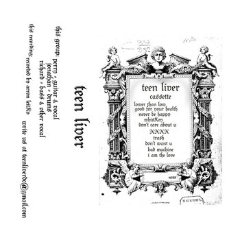cassette cover art