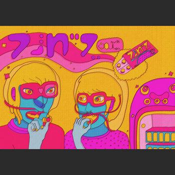 。◕ ‿ ◕。 cover art