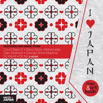 I Heart Japan Mix cover art