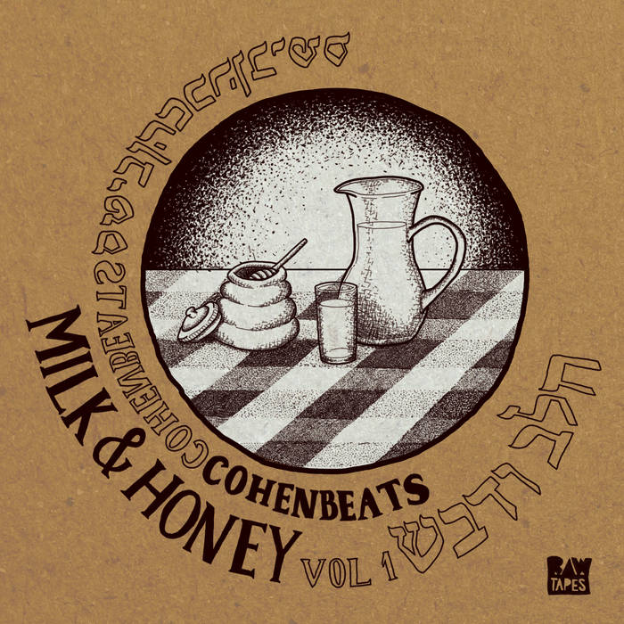 Milk and Honey cover art