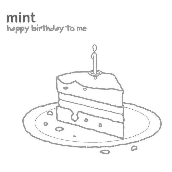 Happy Birthday To Me cover art