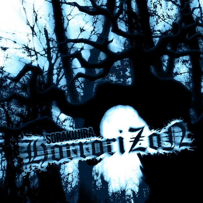 Horrorizon cover art