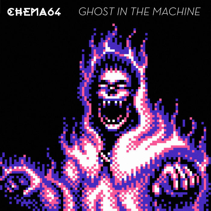 Ghost in the Machine cover art