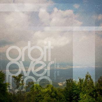 広島/宮島 - Hiroshima/Miyajima cover art
