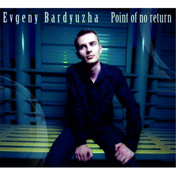 Point Of No Return (2009) LP cover art