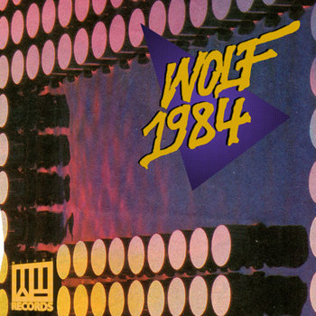 1984 EP cover art