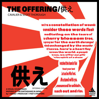 The Offering / 供え cover art
