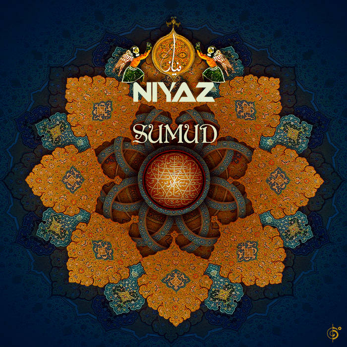 Sumud cover art