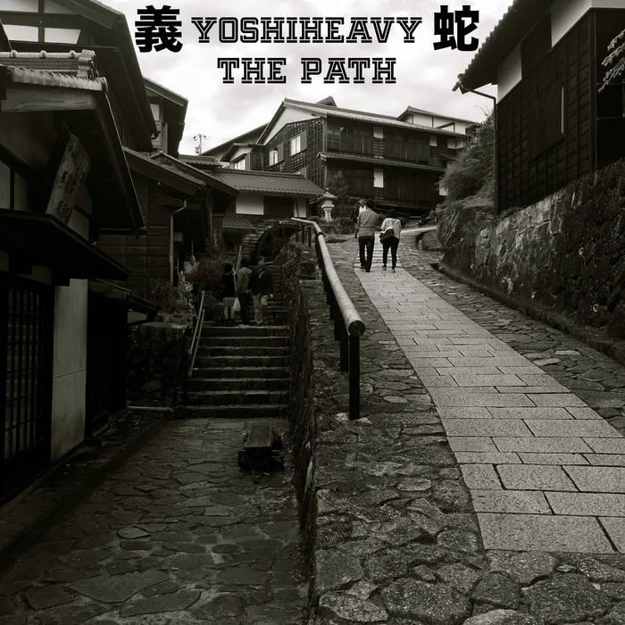 道 the path cover art