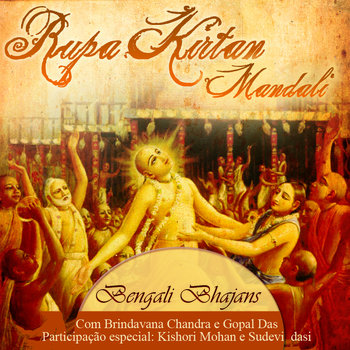Bengali Bhajans cover art