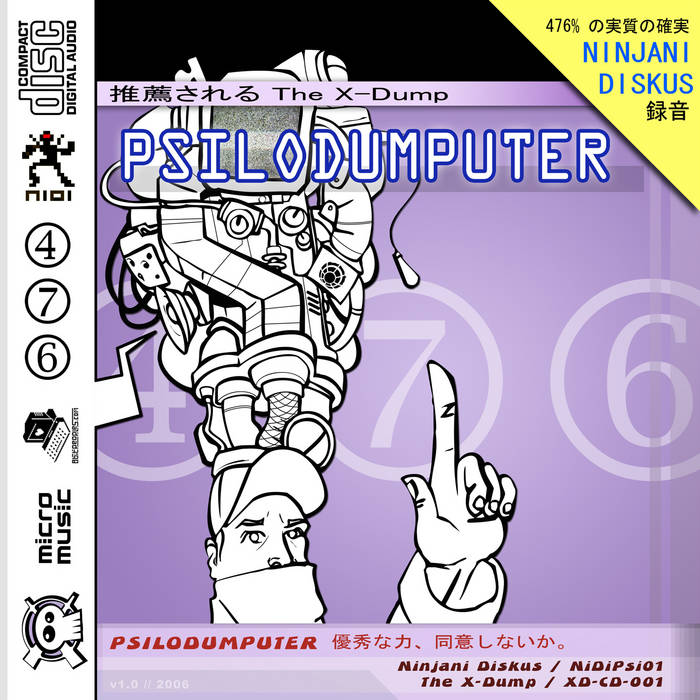 Psilodumputer cover art