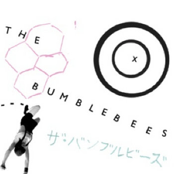 The Bumblebees EP cover art