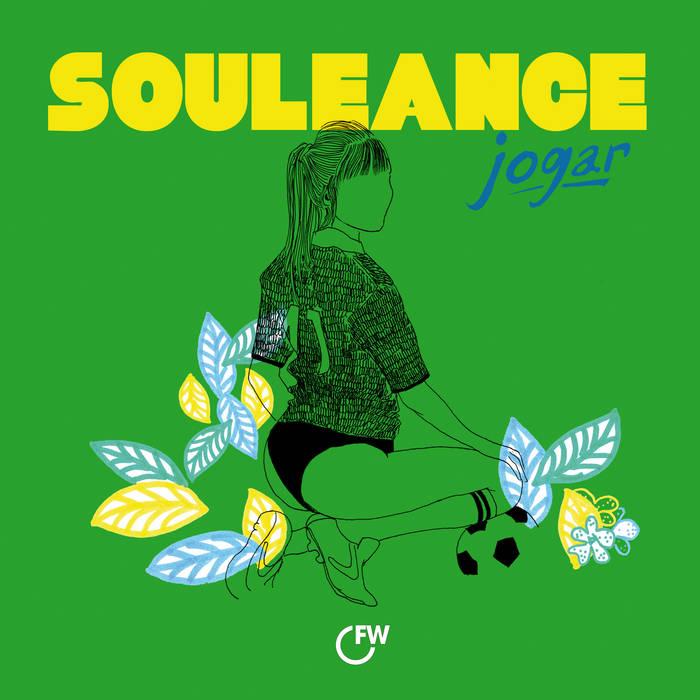 Jogar EP cover art