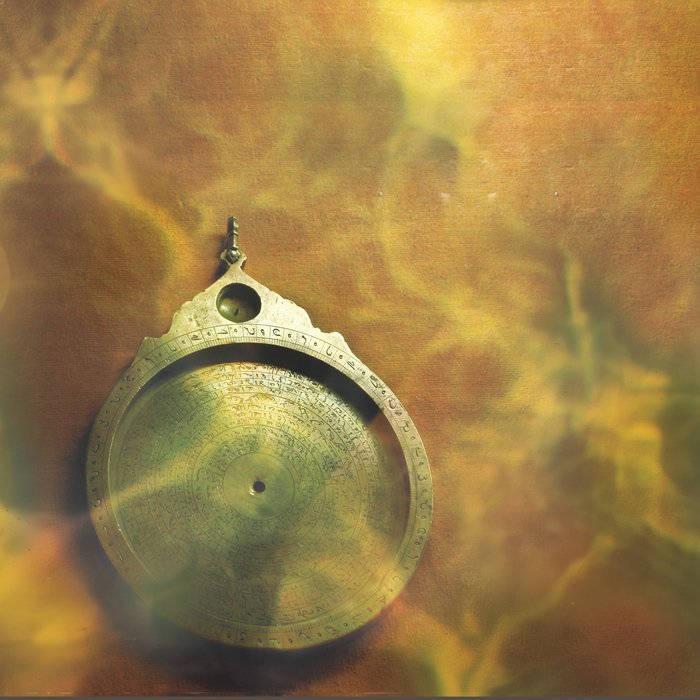 Auroboros cover art