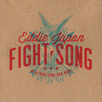 Fight Song cover art