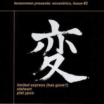 Eccentrics Vol 2 cover art