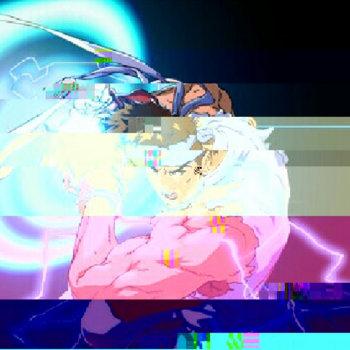 Shinku Hadoken cover art