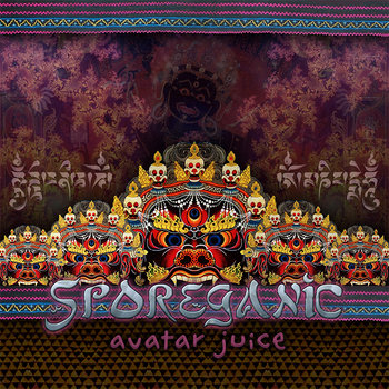 Avatar Juice cover art
