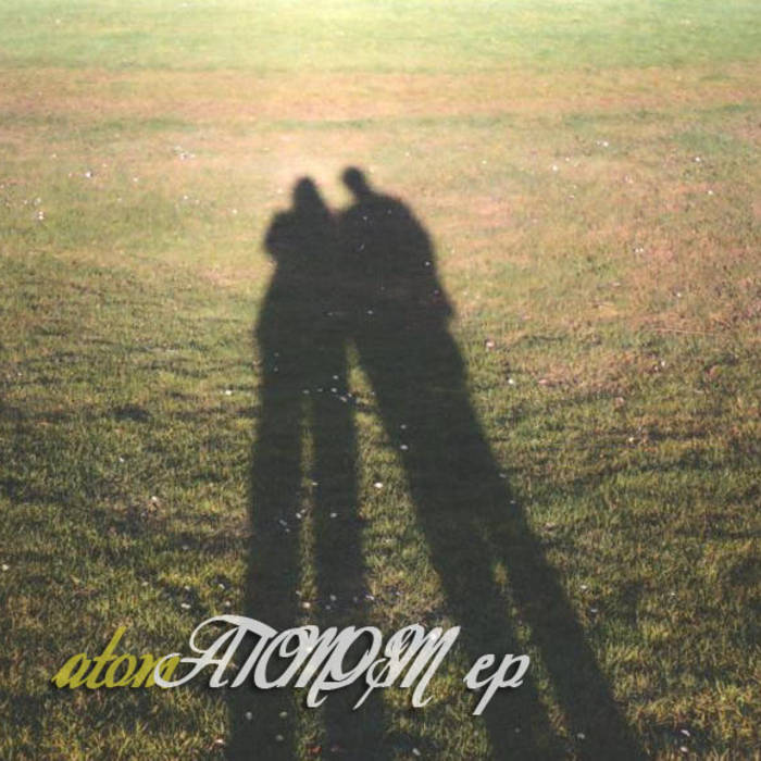 Atomism Ep cover art