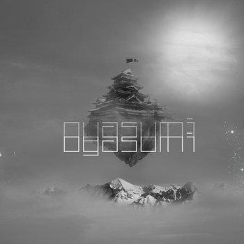 Oyasumi cover art