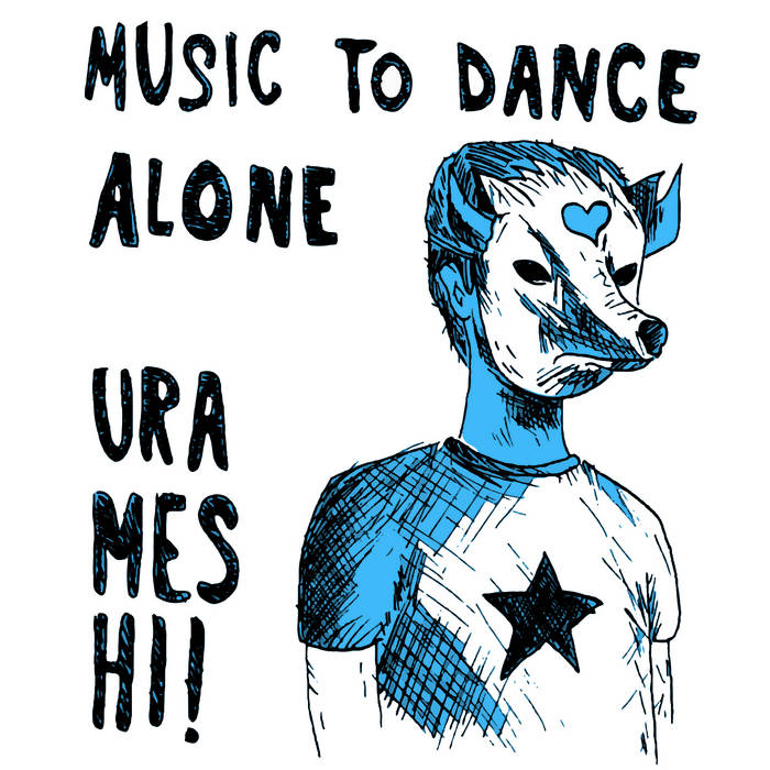 Music To Dance Alone cover art