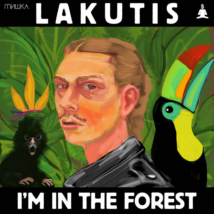 I'm In the Forest EP cover art