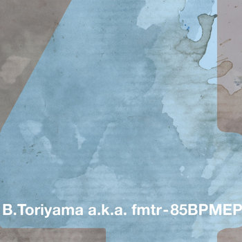 85BPMEP cover art