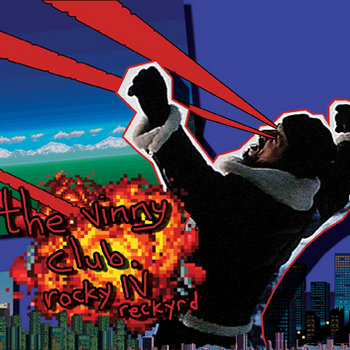 Rocky IV Reckyrd cover art