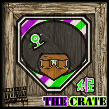 The Crate [2012] cover art