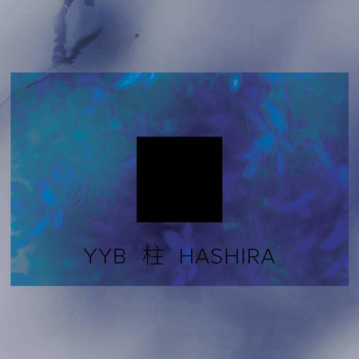 Hashira cover art