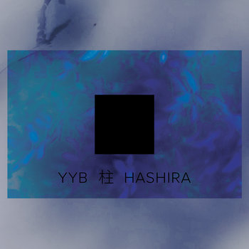 Hashira cover art