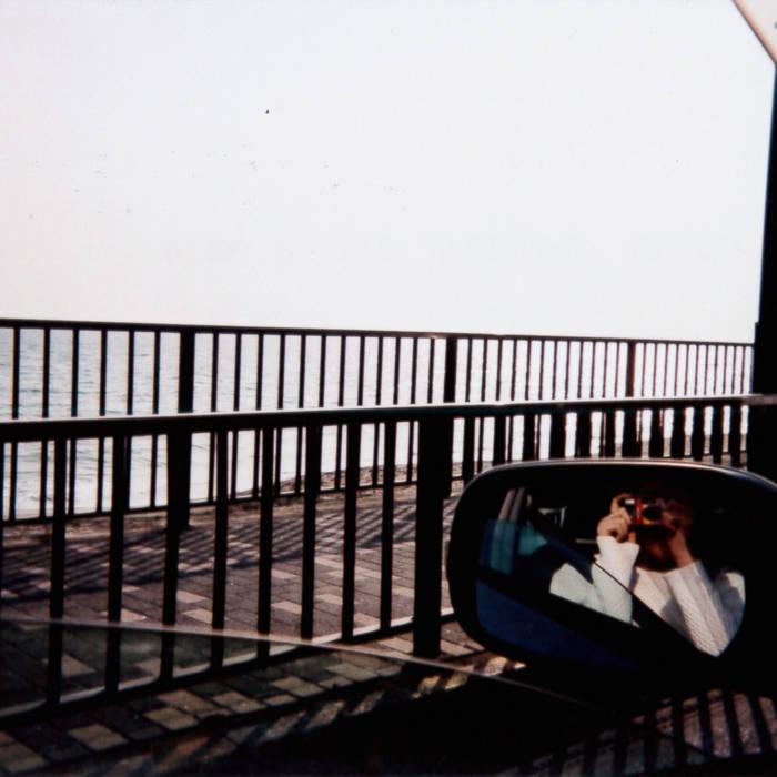 Malibu EP cover art