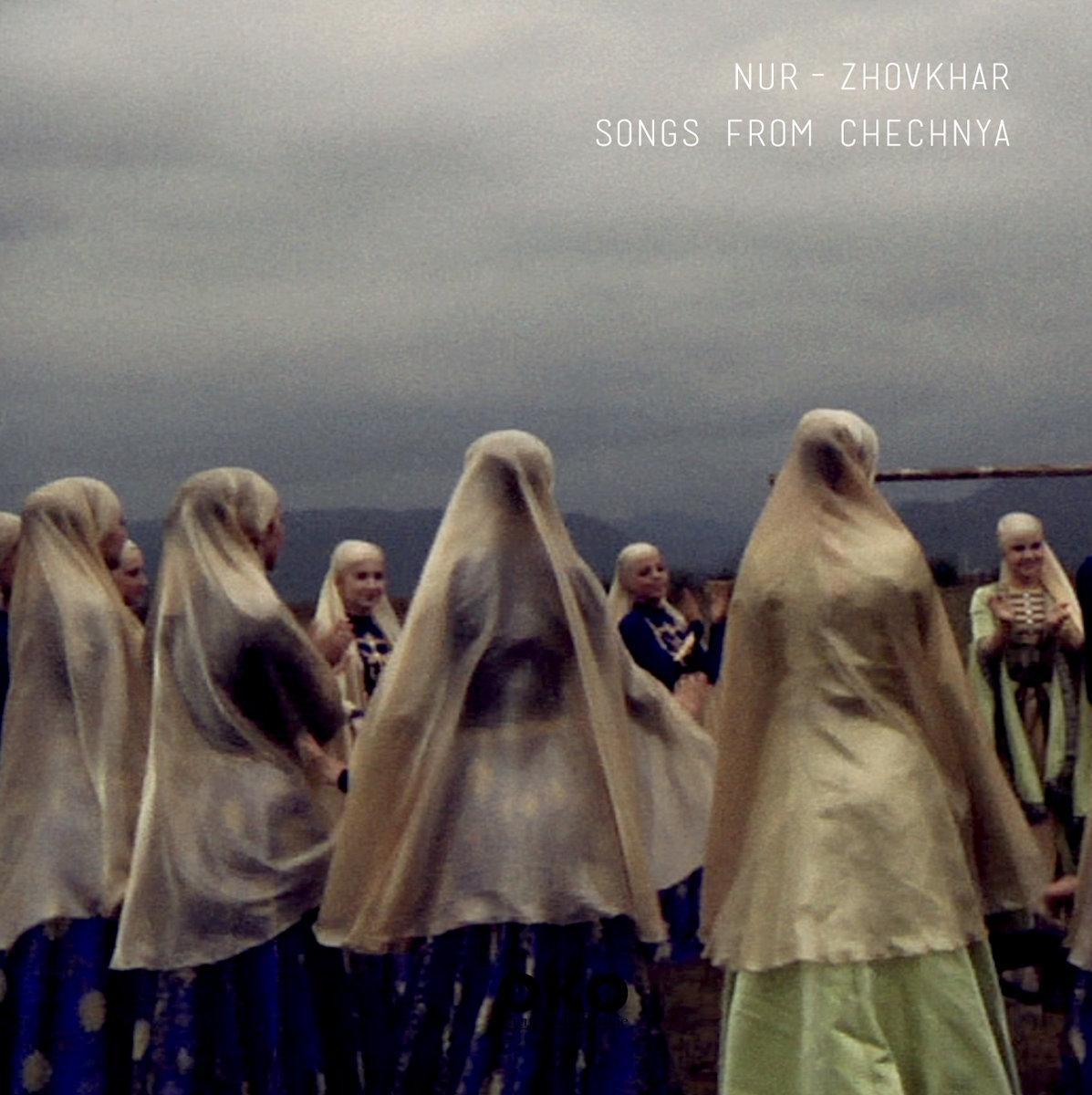Чеченские песни слушать онлайн и