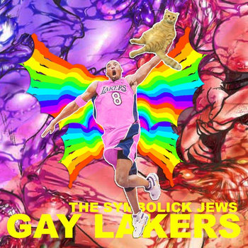 GAY LAKERS cover art