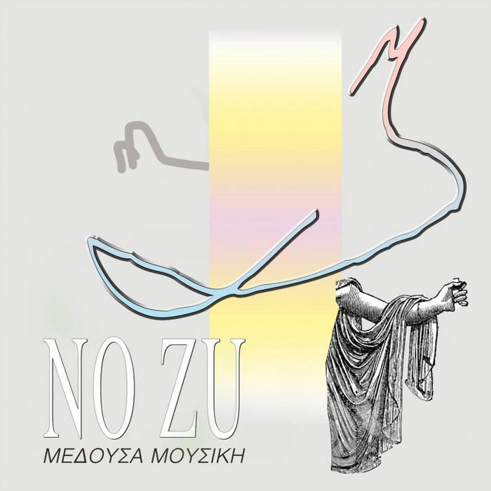 Medusa Music cover art