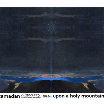 Upon A Holy Mountain cover art