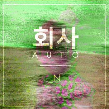 _N cover art