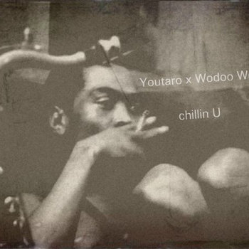 Chillin U EP cover art