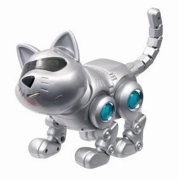 Adventures of Robot Cat: EP cover art