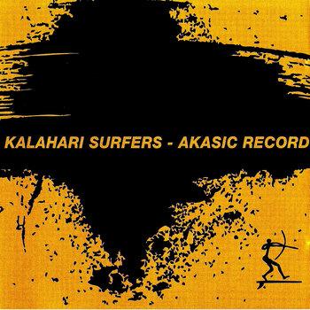 Akaśic  Record cover art