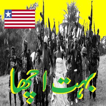 L.I.B. cover art
